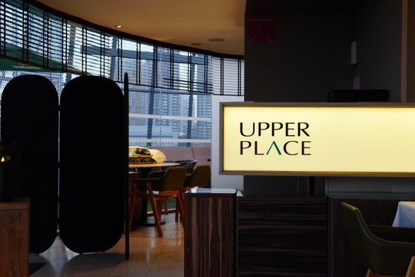 Upper Place At Wangz Hotel
